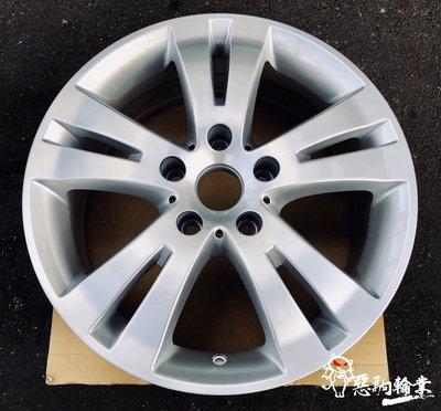 全新鋁圈 (代號33) EC EP 17吋 5孔120 7J 高亮銀 荷重圈 VW T5 T6 專用 原廠配車圈