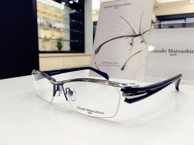 Masaki Matsushima 鈦金屬半框眼鏡 藍色鏡腳 日本眼鏡時尚大獎 松島正樹MF-1200 1200