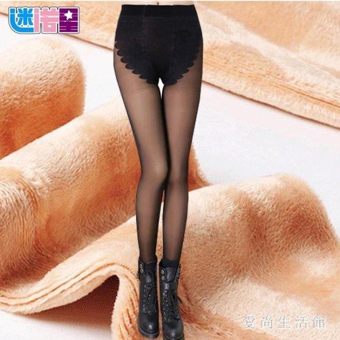 中大尺碼褲襪 光褪裸色秋冬假透肉加厚加絨無縫雙層防勾絲透肉 AW7783
