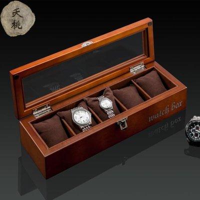 夭桃高檔木質手錶收藏盒子五只裝天窗手錶展示盒首飾盒手鍊收藏收納盒
