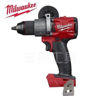[宏樂工具] Milwaukee 美沃奇 M18 FPD2 單主機 鋰電無刷震動電鑽 二代 同級距中 地表最強 暴力機