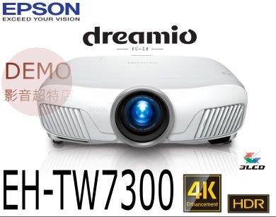 ㊑DEMO影音超特店㍿ 台灣EPSON EH-TW7300  4K家庭劇院投影機 同級唯一電動鏡頭 最亮2300lm