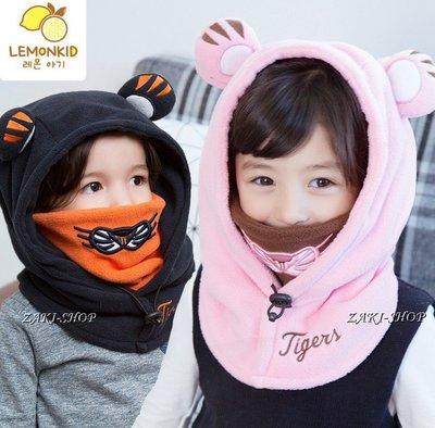 正品韓國品牌保暖搖粒絨多功能帽子/兒童護耳帽/女童帽/男童帽/寶寶帽/兒童帽子脖圍口罩三合一