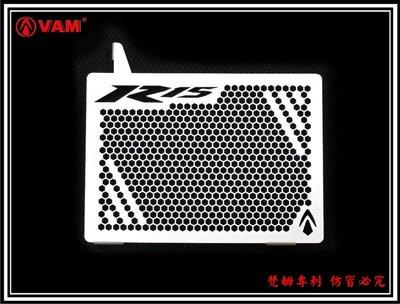 ξ 梵姆 ξ YAMAHA R15 蜂巢孔水箱護罩 水箱護網(Radiator Cover)