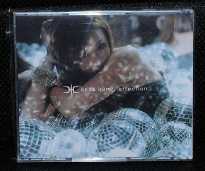 【悅耳音樂】倖田來未 首張專輯 affection 收錄WALK《附側標;二手良品;日本盤》