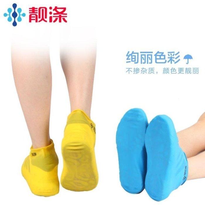 ☜男神閣☞靚滌3雙一次性戶外乳膠鞋套下雨天防水加厚防滑耐磨學生男女腳套