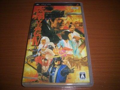 PSP 太閣立志傳4 IV  ~ 日初版