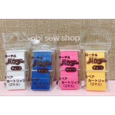 【OBi 歐比縫紉小舖】☘️ 日本 ROYAL POWDER CHALK 免削粉土補充盒