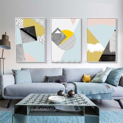 現代簡約抽象幾何圖形藝術裝飾畫畫芯客廳背景牆無框畫心畫布(不含框)