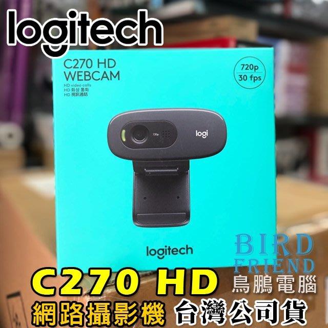 【鳥鵬電腦】logitech 羅技 C270 HD WEBCAM 網路攝影機 720P 內建麥克風 台灣公司貨