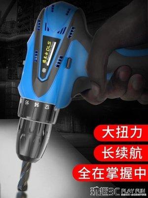 充電電鑽 12V充電手持式電鑚手電轉鑚鋰電池小型手鑚電動螺絲刀多功能家用