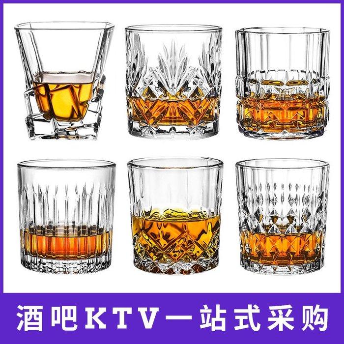 威士忌杯酒杯洋酒杯水晶玻璃創意19新款八角杯加厚酒吧古典杯套裝啤酒杯酒杯雞尾酒杯威士忌杯紅酒杯葡萄酒杯啤酒杯玻璃杯水晶杯水杯高腳杯