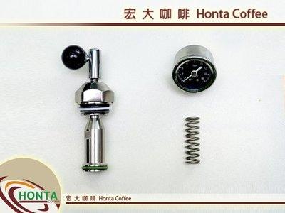 宏大咖啡代理 profitec 原廠 flow control 套件 E61頭專用