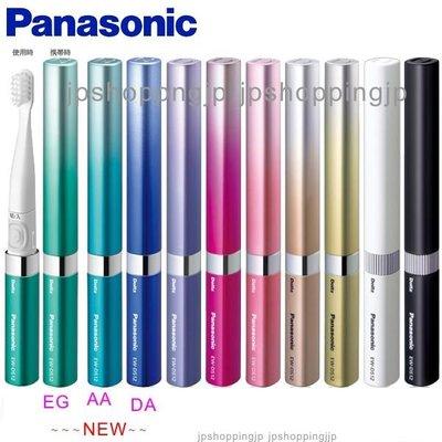 100%日本版~限定新色EG.DA.AA~國際牌EW-DS12可攜帶型音波震動電動牙刷專用刷頭~
