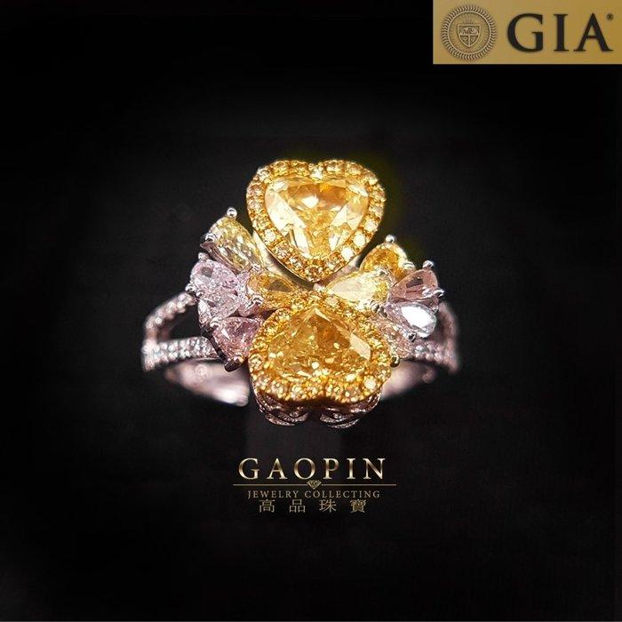 【高品珠寶】GIA1.33克拉雙心黃鑽石戒指兩張證書(0.72克拉及0.61克拉) #2461