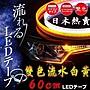 SUGO汽車精品 本田HONDA CRV 5代 新款超薄款...