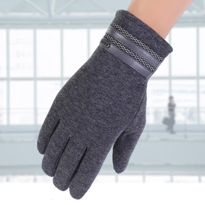 男手套 騎行手套 男士觸屏冬季手套騎車開車加厚保暖手套戶外運動手套yx611