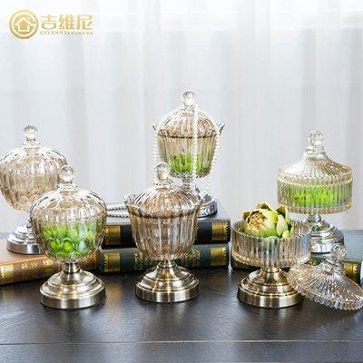 歐式透明水晶玻璃糖果罐美式儲物罐裝飾器皿帶蓋創意客廳飾品擺件