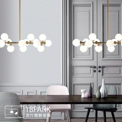 【18Park】經典美學 Golden Corridor [ 金域廊道吊燈-橫式-16燈 ]