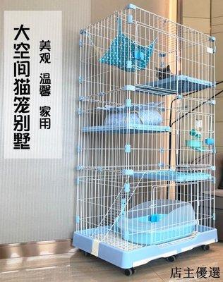 寵物籠貓籠子貓別墅二層雙層三層四層貓的別墅寵物貓咪用品貓籠子大號