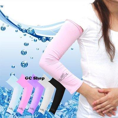 HiCOOL 抗UV防曬袖套 彈性透氣 手袖防曬 防紫外光 戶外運動 行山 現貨發售 旺角門市