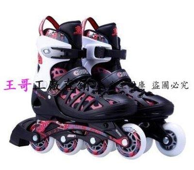 【王哥】美洲獅MZS308N-1鋁合金成人直排輪溜冰鞋青少年旱冰鞋【DX-2079_2079】