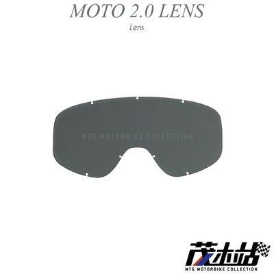 ❖茂木站 MTG❖ 美國 Biltwell 風鏡 Moto 2.0 LENS 鏡片 護目鏡 風鏡 復古 防霧。墨色