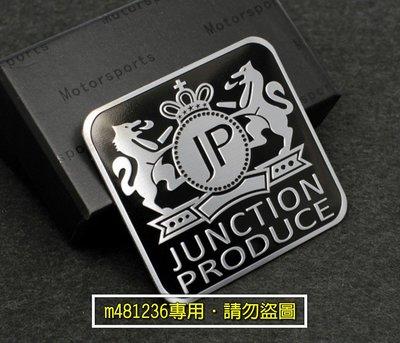 JP 改裝 DAD 鋁合金 拉絲 金屬車貼 尾門貼 裝飾貼 立體方型款 JUNCTION PRODUCE