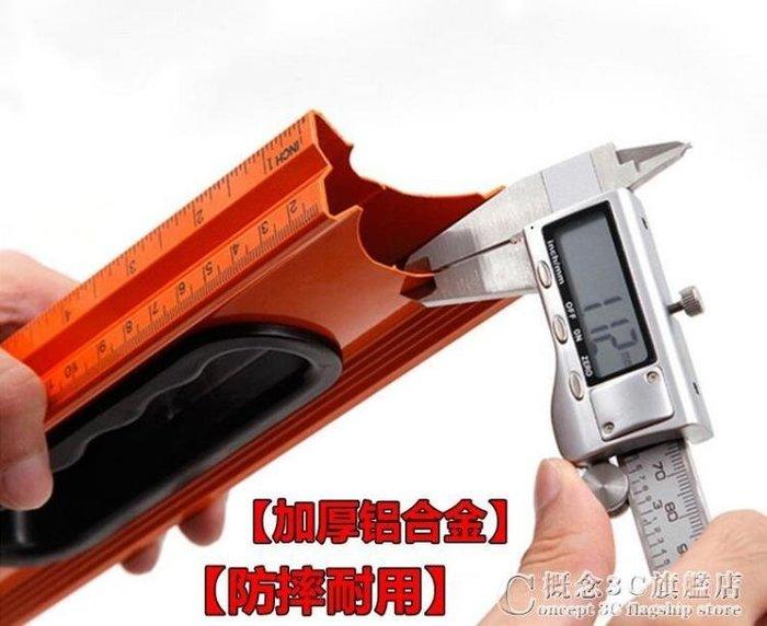 水平尺加厚鋁合金靠尺強磁性多功能高精度工業級帶刻度精密測量