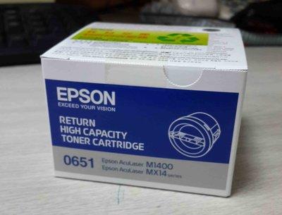 《含稅》全新原廠 EPSON C13S050651 碳粉匣適用M1400 / MX14 / MX14NF
