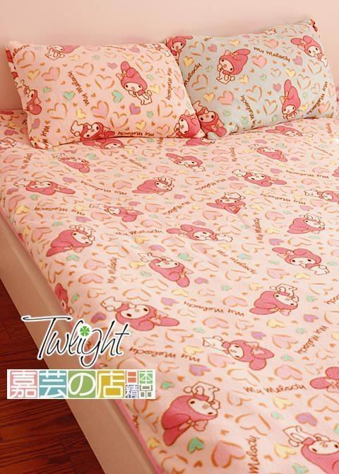日本毛毯 my melody空調毯 枕頭套 珊瑚絨 飛機毯 機上毛毯 冰淇淋色系 美樂蒂 床單150*200CM