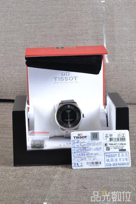 【品光數位】TISSOT 天梭 T0994071105800 杜魯爾系列 42mm 機械錶 #84836T