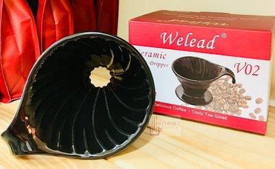 【豐原哈比店面經營】Welead V60陶瓷咖啡漏斗 錐形濾杯-黑色 2-4人份 現貨供應 另有白色可選