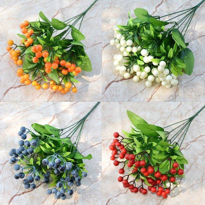 仿真葉子 假花 單支假花帶果子仿真植物塑料花仿真花漿果紅果家居婚慶裝飾插花解憂大鋪子