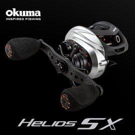 《屏東海豐》~免運~ OKUMA HELIOS SX 太陽神 擬餌拋投捲線器 HSX-273 左手 右手 小烏龜