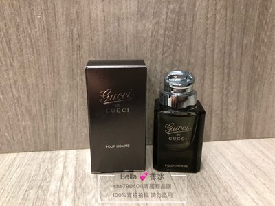 Gucci By Gucci Pour Homme 同名男性淡香水5ml