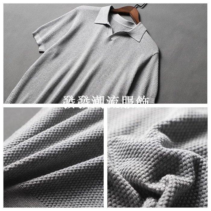 發發潮流服飾重磅牛貨!桑蠶絲+超細羊毛!夏季男士菠蘿紋針織短袖POLO衫潮T恤
