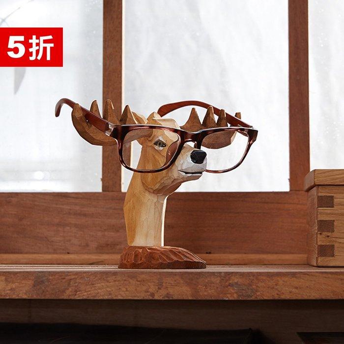手工木製小鹿眼鏡架【ZOWOO-0364】墨鏡架生日交換禮物 文青小清新zakka FUN 非手指猴史黛拉兔星際大戰日本