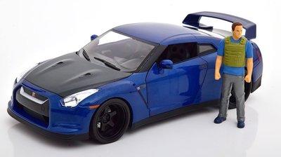 【特價現貨】玩命關頭 1:18 Jada Nissan GT-R R35 布萊恩 Furious 7 保羅沃克人車組
