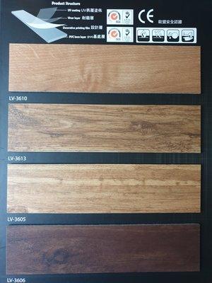 美的磚家~表層UV塗佈超耐磨LVT磚家塑膠地磚DIY塑膠地板~防焰零甲醛~15cm*90cm*3m/m每坪1100元