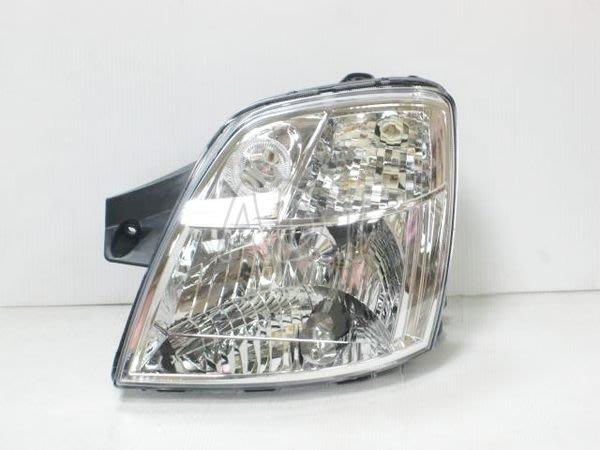 ~~ADT.車材.車材~~KIA EUROSTAR 04 05 06 原廠型晶鑽大燈單邊1450