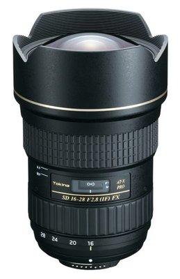 TOKINA 16-28mm F2.8 AT-X PRO FX 【公司貨 二年保固】