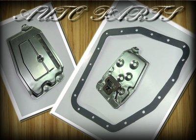 線上汽材 台製 變速箱自排小修包/變速箱墊片+變速箱濾網/6速 LANCER 1.6 /VIRAGE 1.8 01-