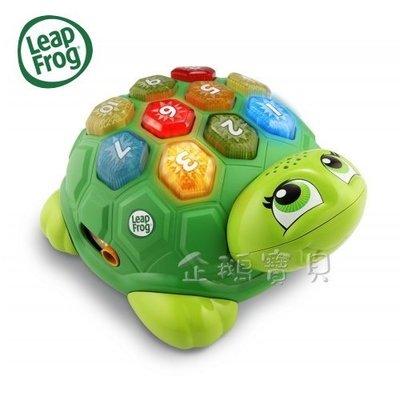 @企鵝寶貝@ 美國-Leap frog...