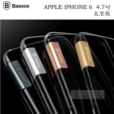 日光通訊@BASEUS原廠 APPLE iPhone 6 4.7吋 倍思太空透明水晶手機殼 純淨保護殼 極薄裸機背蓋硬殼