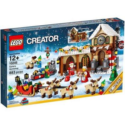 【積木王國】LEGO樂高 創意系列 聖誕老人工作坊 10245