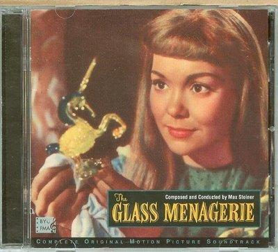 """""""玻璃動物園 The Glass Menagerie""""- Max Steiner(11),美版"""