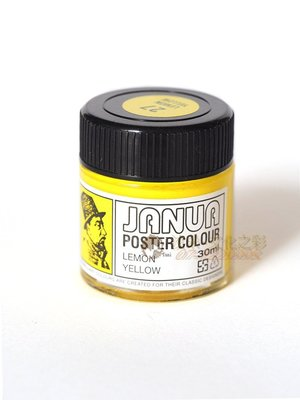 【汶采】老人牌廣告顏料30ml-27檸檬黃 Lemon Yellow