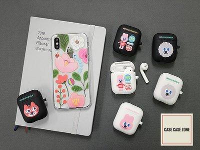 韓國代購! Gooly Gooly Friends系列角色Apple 蘋果AirPods保護盒套!