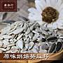 臻御行- 原味烘焙葵瓜籽- 300g- 堅果- 無調味- 低...